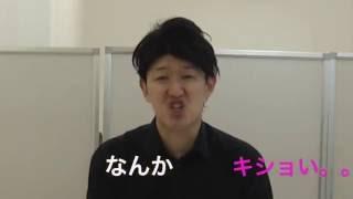 【ドラマ】『私、結婚できないんじゃなくて、しないんです』藤木直人ものまね〜ドラまね8〜