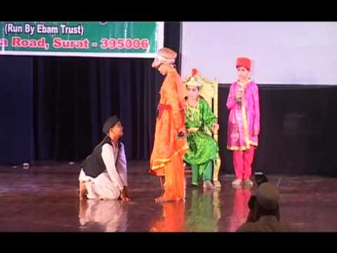 Akbar Birbal Play Murakh Na sardar in Gujarati. Joyous English School Annual function-2015