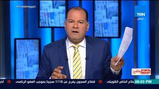 بالورقة والقلم- قطر تعلن فجرها فى أزمة السعودية وكندا والديهي: قطر دولة محتلة من إيران فاقدة الأهلية
