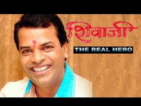 Bharat Jadhav Starrer 'Shivaji - The Real Hero' Is Multi-Lingual - Entertainment News [HD]