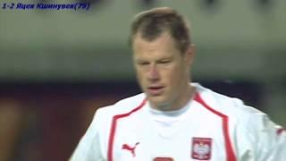 QWC 2006 Austria vs. Poland 1-3 (09.10.2004)