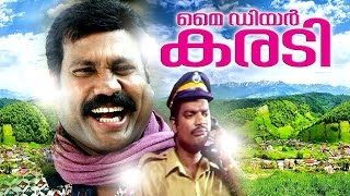 My Dear Karadi   Kalabhavan Mani, Madhavi   Malayalam Comedy Movie HD