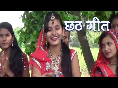 Xxx Mp4 असो धमाका करब छठी घाटे ❤❤ Bhojpuri Chhath Geet New Bhajan Songs ❤❤ Kajal Anokha HD 3gp Sex