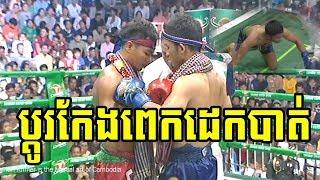 Kun Khmer, ចាន់ ស៊ីណាត Vs ថៃ   Chan Sinath Vs Ton Sor Takunpetch (Thai), 5 Aug 2018   Fights Zone