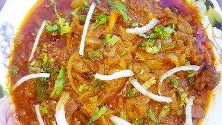 বেস্ট বাঙালি স্টাইল মুরগির গিলা কলিজা ভুনা রেসিপি || Best Bengali Style Chicken liver Fry Recipe