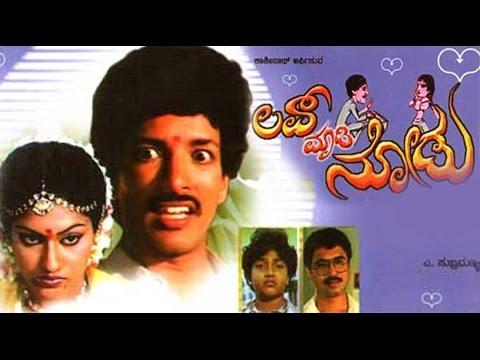 Xxx Mp4 Love Maadi Nodu 1989 Full Kannada Movie 3gp Sex