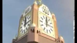 Clock Tower At Saudi Arabia
