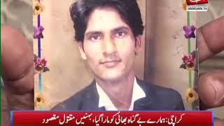 Police Encounter at Shahrah-e-Faisal Leaves One Dead