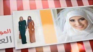 الاعلان الرسمى لقناة الاسرة العربية