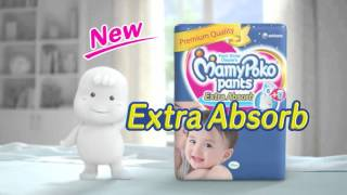 Unicharm MamyPoko Pants Commercial 2015 – Cricket – English
