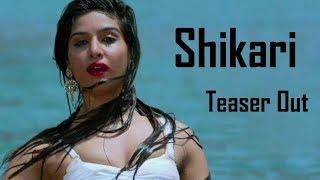 शिकारी | Shikari (2018) | Official Teaser Out | Mahesh Manjrekar | Viju Mane