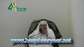 Pir Syed Irfan Shah Mashadi Juma 5 8 11