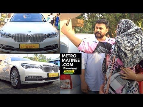 Xxx Mp4 Malayalam Actor Dileep New BMW Car LIFE STYLE 3gp Sex
