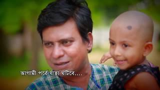 Bangla natok Amio Manush aamar.tv Part 02 | বাংলা নাটক আমিও মানুষ পর্ব ০২ আমার.টিভি