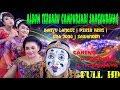 Download Video ALBUM TERBARU CAMPURSARI SANGKURIANG JANUARI 2018 3GP MP4 FLV