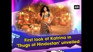First look of Katrina in