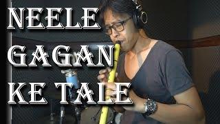 เพลงอินเดียเพราะๆ Neele Gagan Ke Tale บรรเลงโดย เติ้ล ขลุ่ยไทย