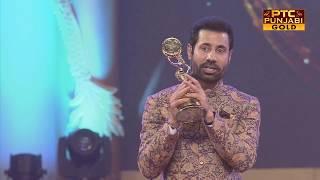 Critics Award - Actor | Binnu Dhillon | Channo-Kamli Yaar Di | PTC Punjabi Film Awards 2017