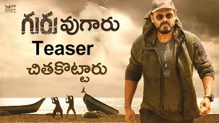 Victory Venkatesh Guru Movie Teaser || TFC