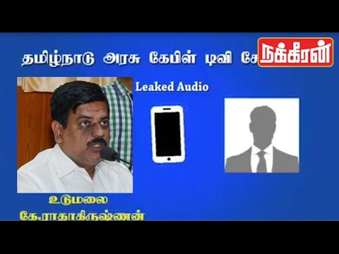 Xxx Mp4 ADMK Candidate Udumalai Radhakrishnan Controversial Phone Speech 3gp Sex