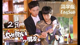 【My Girlfriend's Boyfriend】Ep29 (Eng-sub) (Love Triangle between An Otaku and 2 Robots)