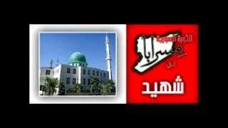 مدن سورية-الحلقة الثانية: