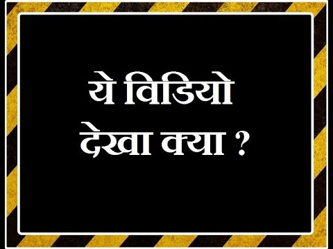 Real Truth of Media Trials behind Asaram Bapu case (MUST WATCH)