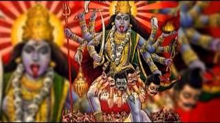 Le saut de Kali