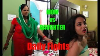 Mom vs Daughter - Daily issues ll Team AQ Comedy