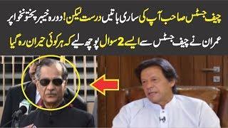 Imran Khan Ne CJP Saqib Nisar Se Sawal Pooch Liye ?