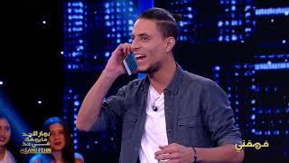 Dimanche Tout Est Permis S01 Episode 03 08-10-2017 Partie 01