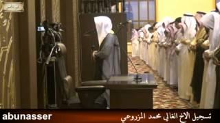 دعاء ليلة 8 رمضان 1434 للشيخ ناصر القطامي رائع