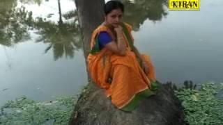New Bengali Folk Song 2017 | O Ki O Bandhure Pagol | ও কি ও বন্ধুরে পাগল | Shashanko | Kiran