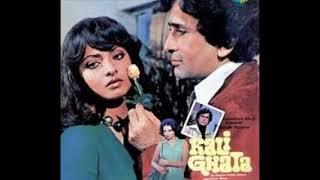 Mohd Rafi_Kali Ghata Chhayi (Kali Ghata; 1979; Laxmikant Pyarelal, Anand Bakshi)