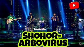 শহর (আর্বোভাইরাস)| Shohor- Arbovirus song | Bangla band song | Beshi joss music