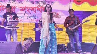 Moner Vitore Moner Bahire Tumi Chara R Keho Nai | Singer Stage Performance | Bangla Stage Song 2018