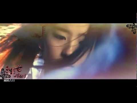 胡歌刘亦菲-《三生三世十里桃花》Hu Ge Liu Yifei
