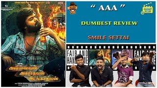 AAA Movie Review   Dumbest Review   STR, Shriya, Tamannah   Smile Settai