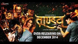 Tandav Trailer