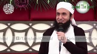 Maulana Tariq Jameel Bayan Jannat Main Allah Istiqbal Karay Ga   2018 Bayan