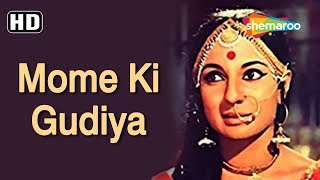 Mome Ki Gudiya (1972) (HD) - Hindi Full Movie -  Ratan Chopra | Tanuja | Prem Nath | Jeevan