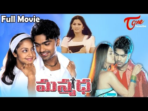 Xxx Mp4 Manmadha Telugu Full Movie Simbhu Jyothika Sindhu Tolani TeluguMovies 3gp Sex