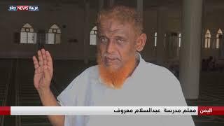 اليمن.. الحوثيون يمارسون انتهاكات بحق المساجد في الساحل الغربي