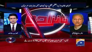 Kia Opposition Ke Ahtijaaj Ke Sabab Aaj Imran Khan Nay Aggressive Taqreer Kar Daali ?