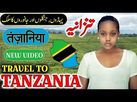 Xxx Mp4 Travel To Tanzania Full History And Documentary About Tanzania In Urdu Hindi تنزانيہ کی سیر 3gp Sex
