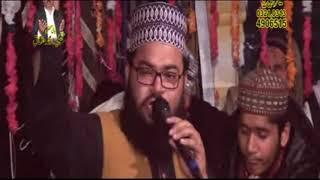 Madni Mahiye By Syed Muhammad Ahmad Shah Sharfi