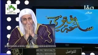 فتاوى قناة صفا (64) - للشيخ مصطفى العدوي 16-1-2017