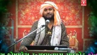 Prabhat Solanki - Virpur Ma Vahlo Jaliyan - A