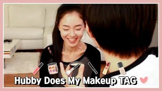 ♥ Hubby Does My Makeup TAG ♥