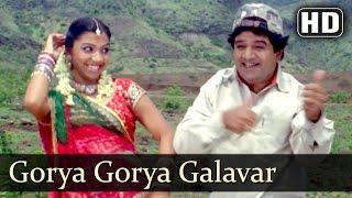 Gorya Gorya Galavar | Ek Dav Sattecha Songs | Swapnil Rajshekhar | Kiran Pise | Poonam Bhosle | Love